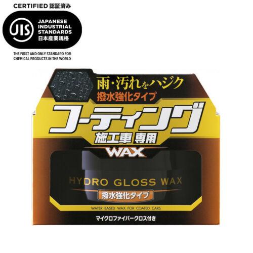 SOTF99 HYDRO GLOSS WAX, víztaszító wax150 g